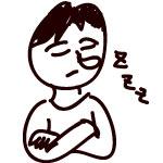 仮眠をとって日々の不足した睡眠時間を補う方法