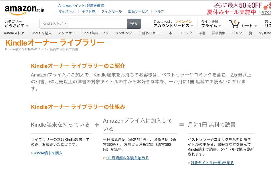 スクリーンショット(2014-08-08 15.39.20)