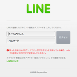 LINE Creators Marketにログイン出来なくなったお話