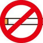 ヘビースモーカーだった僕が卒煙に成功した禁煙方法とコツ
