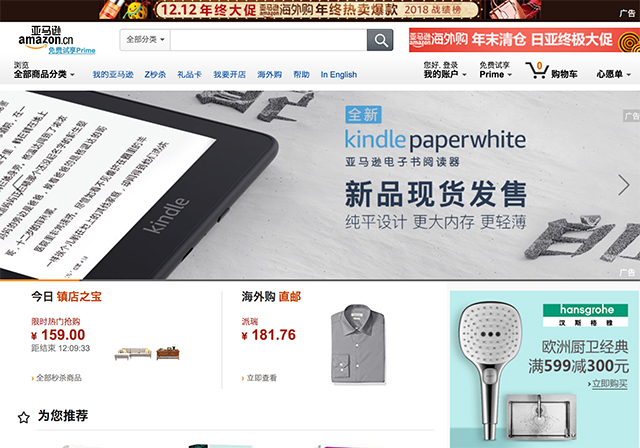 Amazon kindle 買い方