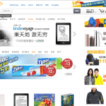 amazon中国で購入する方法