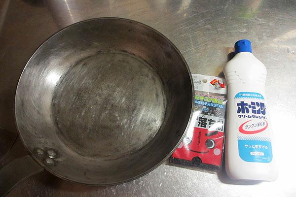 鉄製フライパンをクレンザーで磨く