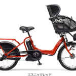3人乗り対応の電動アシスト自転車を買おう(検討編)