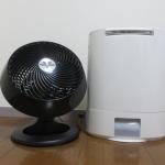 室内干しには除湿器とサーキュレーターが最強です