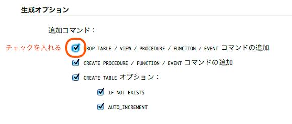 FUNCTION / EVENT コマンドの追加