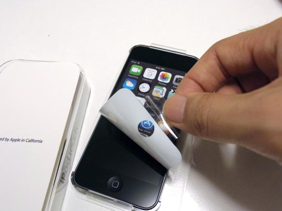 iPod touchの開封の儀