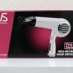 ヴィダルサスーンのドライヤー NEO-RETRO IONIC HAIR DRYERを買いました