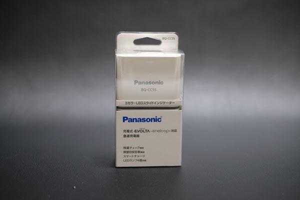 Panasonicの急速充電器BQ-CC55を購入