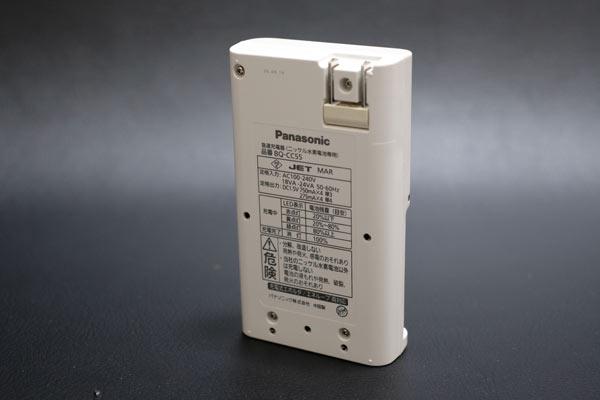 Panasonicの急速充電器BQ-CC55の裏側