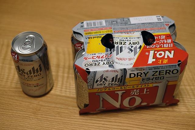 常温の缶ビールが冷凍庫でキンキンに冷えるまでの時間