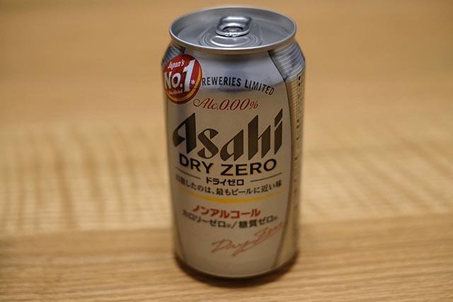 っかり冷やし過ぎて凍ってしまったビールの扱い