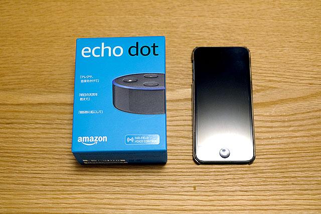 アマゾンのスマートスピーカーEcho Dot概要