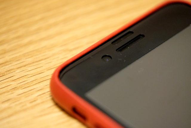 iPhoneの全面