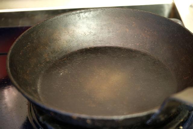 鉄のフライパンのイメージ(デメリット)