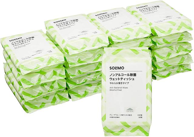 [Amazonブランド]SOLIMO ノンアルコール 除菌 ウェットティッシュ